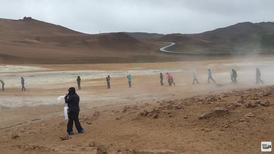 Iceland volcanic area
